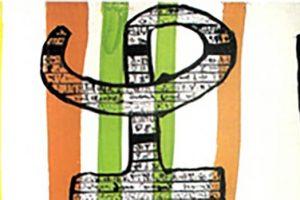 Hypergraphie:Pour Virginie Nr. 9