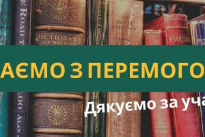 Green Yellow Books Library Fundraising Raffle Ticket (1)