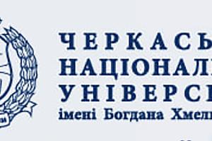 ЧНУ лого