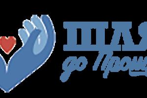 cropped-logo_ua